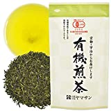 Green Tea leaves Sencha, JAS Certified Organic,Japanese Uji-Kyoto, 80g Bag