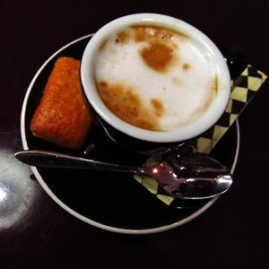 what Noisette coffee is